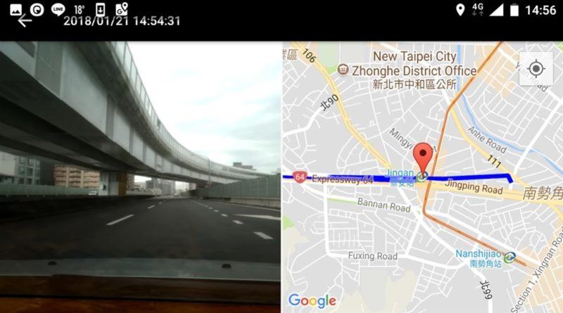 「ドライブレコーダー」というアプリの利用イメージ画像