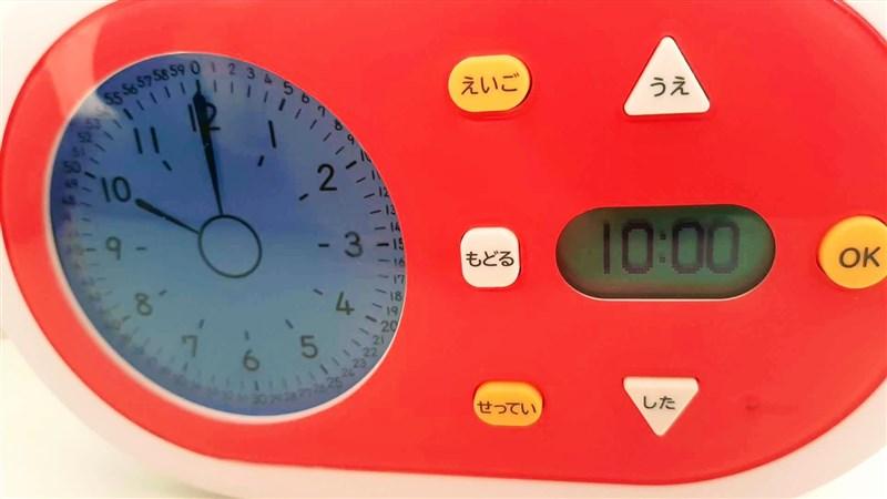 デジタル表示・アナログ表示のどちらにも対応しているのが分かる時計の画像