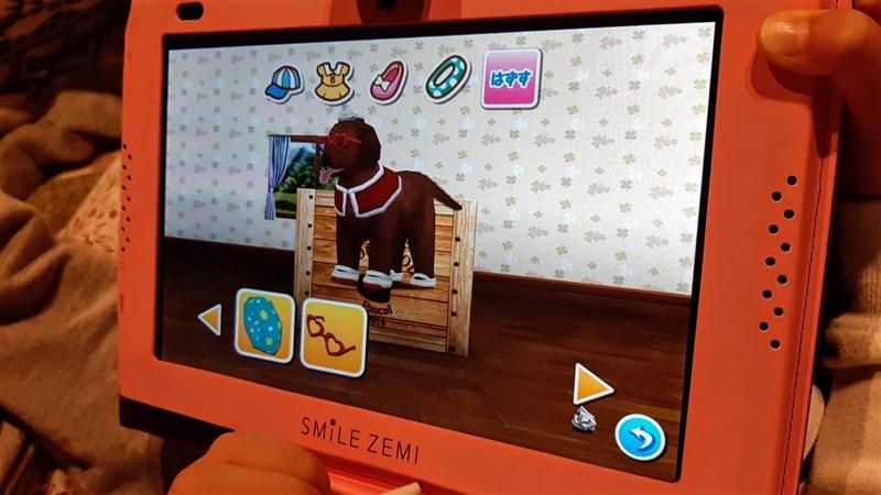 スマイルゼミ一年生のペット育成ゲーム