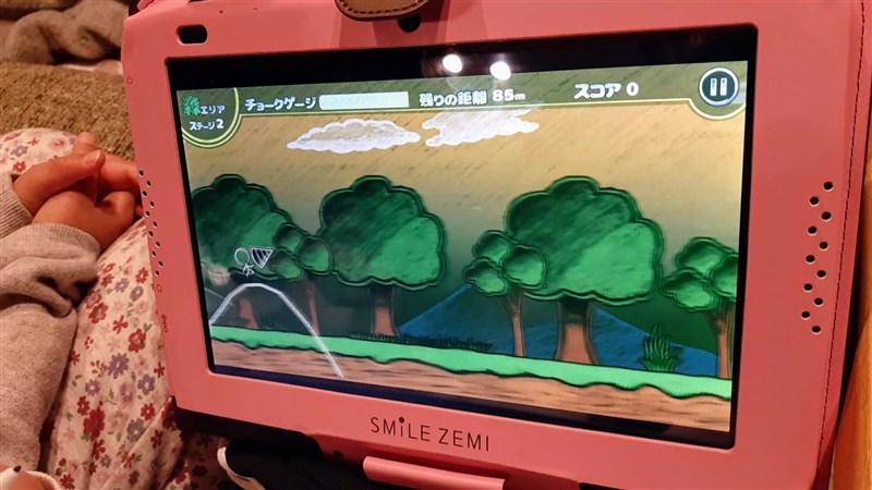 スマイルゼミ一年生の棒人間を走らせるゲーム