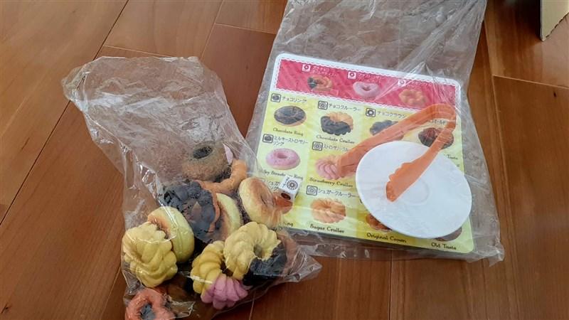 種類ごとに袋にまとめられたおもちゃ