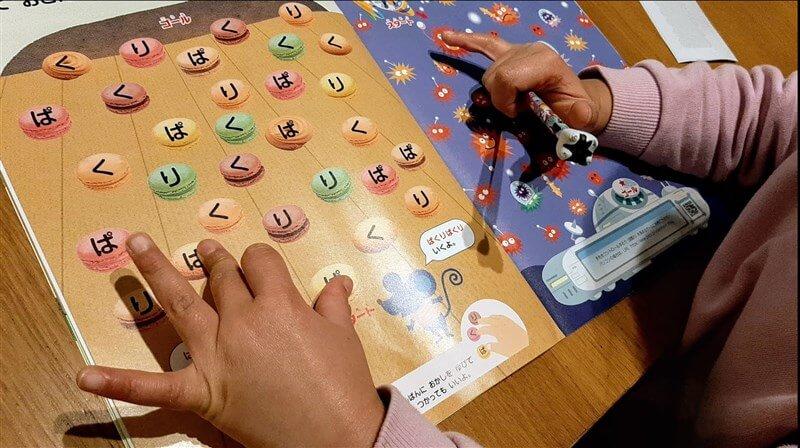 幼児ポピーでもらえる無料おためし見本の「指先を使ったあそび」のページ