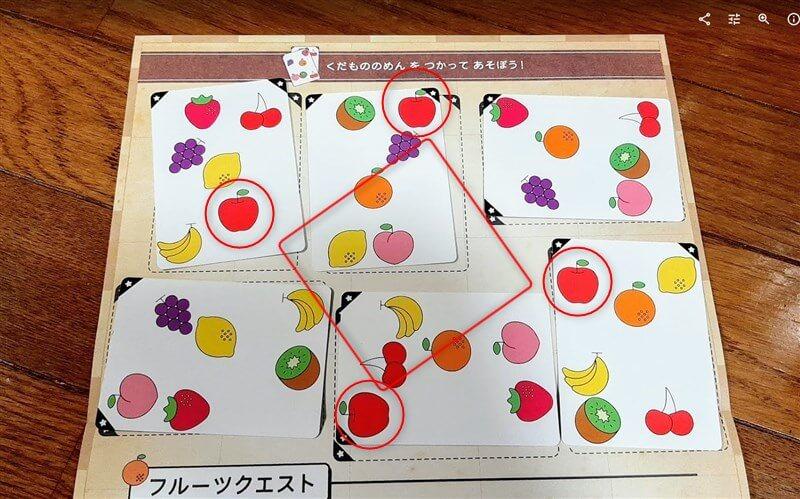 カードトラベラーで正方形に並ぶりんご