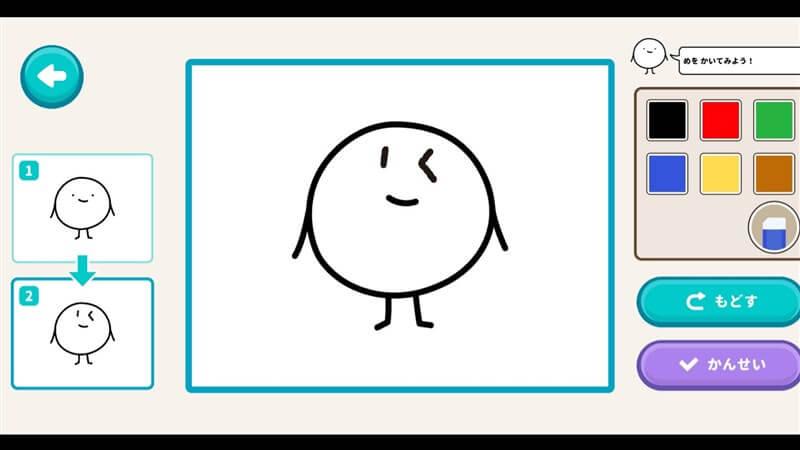 ワンダーボックス「うごけ!ピコット」のプレイ画面