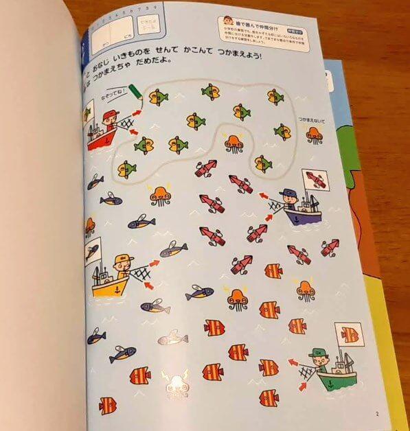 幼児ポピーでもらえる無料お試し見本の「かず」のページ