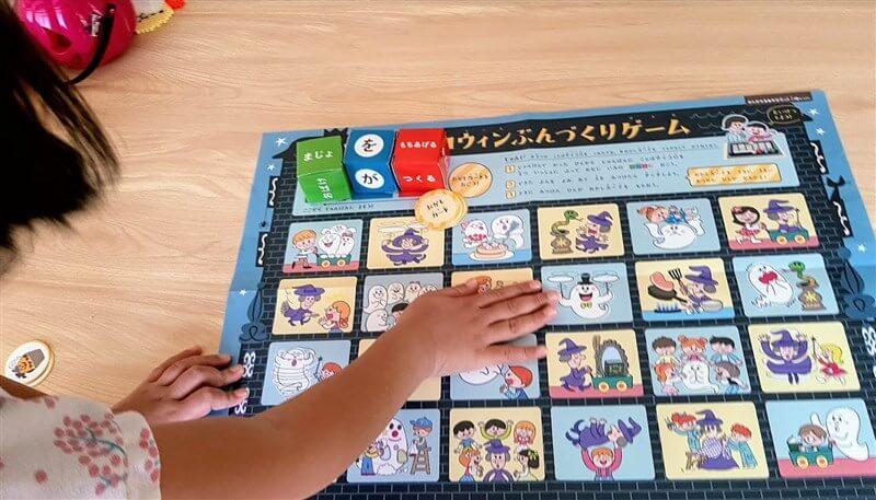 こどもちゃれんじじゃんぷ思考力特化コースの「ハロウィンぶんづくりゲーム」で遊ぶ様子