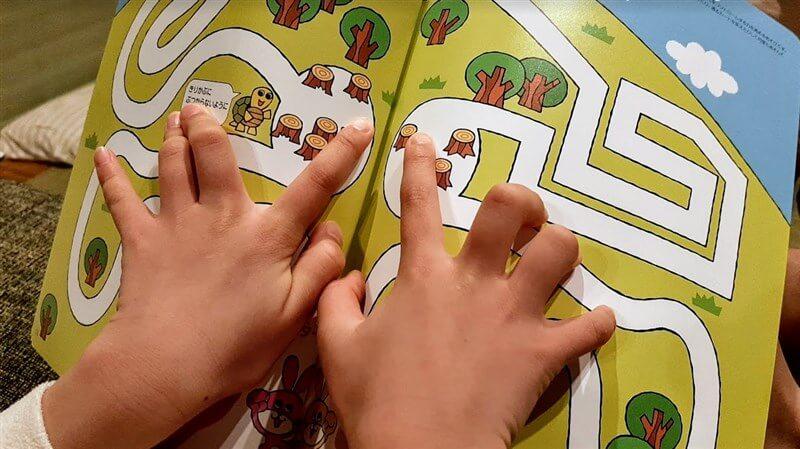 指先を使った遊び